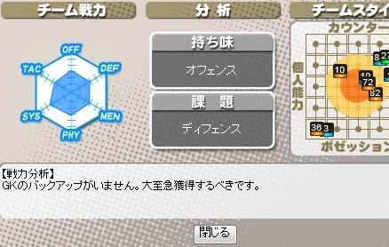 a0125643_19495861.jpg