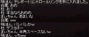 a0201367_1101237.jpg