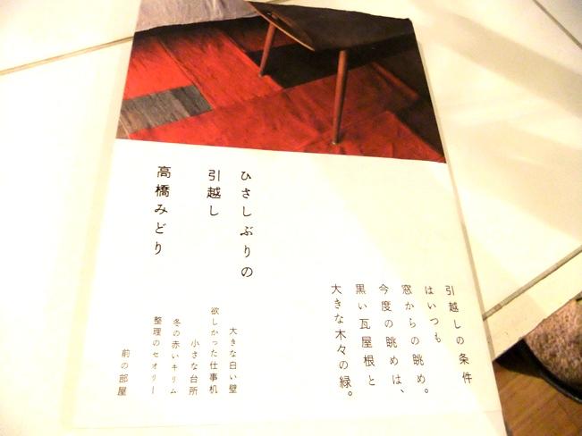 e0224610_20113962.jpg
