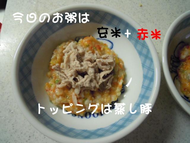 c0166622_838151.jpg
