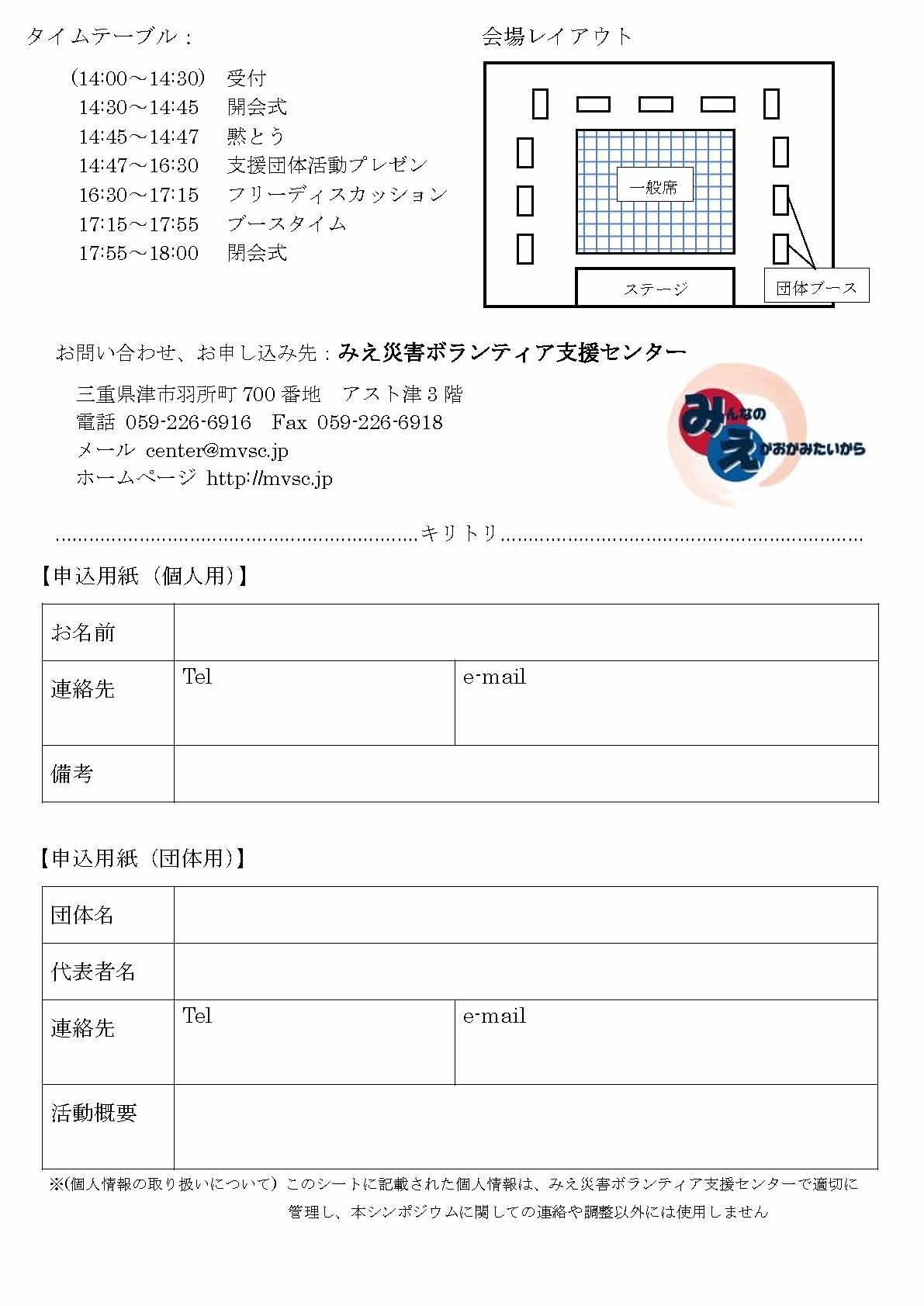 c0010936_20253624.jpg