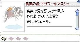c0046076_14334330.jpg