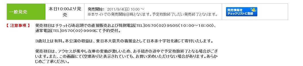 c0047605_0464387.jpg