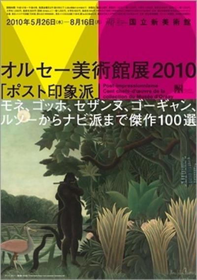 a0219120_2104037.jpg