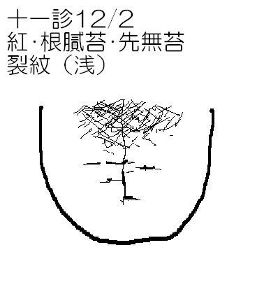 a0223458_2113848.jpg