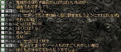 c0107459_20393176.jpg