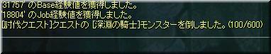 c0121827_21145310.jpg