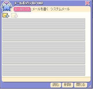 c0106635_22112187.jpg