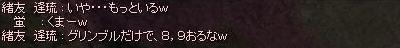 c0146263_15582415.jpg