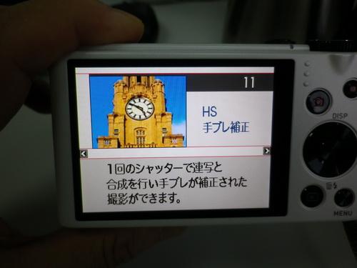 a0002177_11245453.jpg