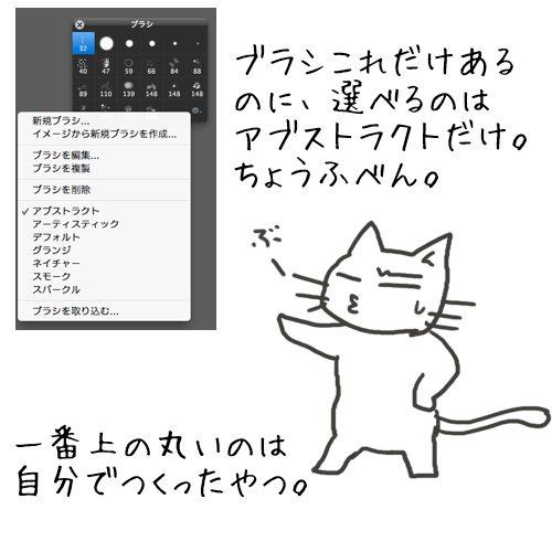 a0001756_045028.jpg