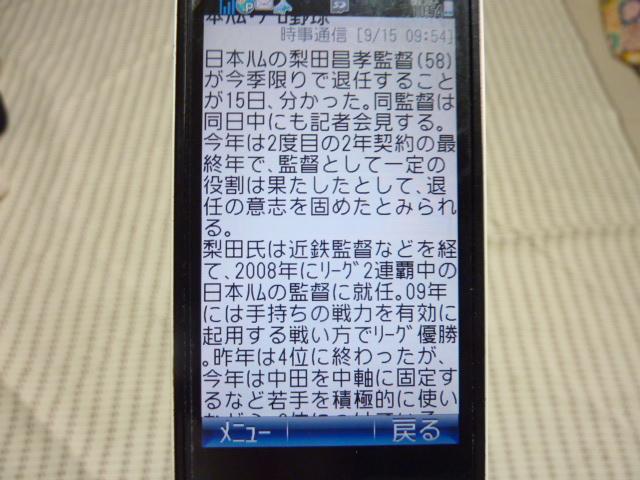 a0145959_10565349.jpg