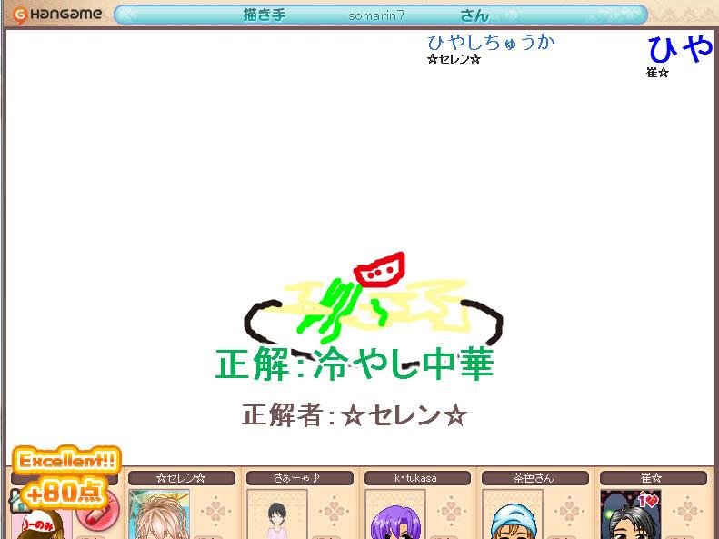 c0194301_853171.jpg
