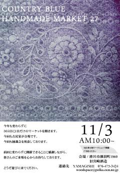 c0206904_14103692.jpg