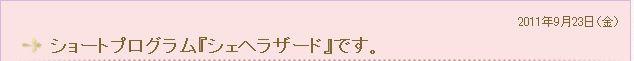 e0199691_158051.jpg