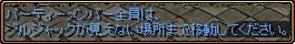 c0081097_23132250.jpg