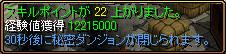 c0081097_23135830.jpg