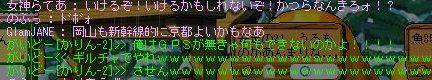 c0123913_16311549.jpg