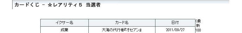 e0033318_2240838.jpg