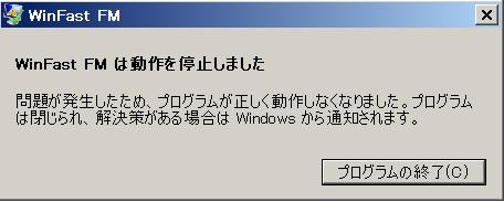 a0028609_1415875.jpg