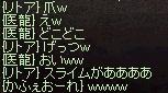a0201367_1139982.jpg