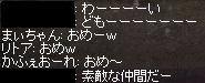 a0201367_11523229.jpg