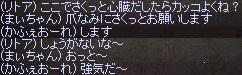 a0201367_12124840.jpg