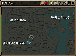c0081097_1591748.jpg
