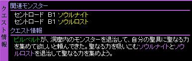 c0081097_203184.jpg