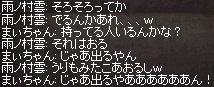 a0201367_0584194.jpg
