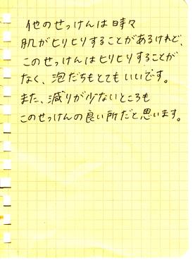 c0123295_11371717.jpg