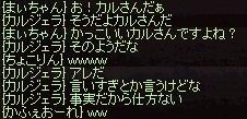 a0201367_2230048.jpg