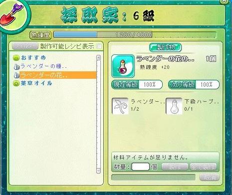 c0084904_11205119.jpg