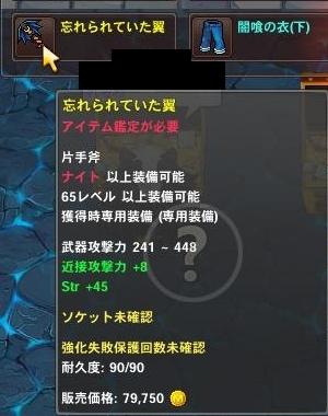 c0224791_1113838.jpg