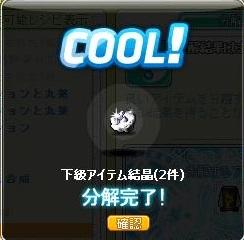 c0084904_18333910.jpg