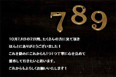 c0213404_19504186.jpg