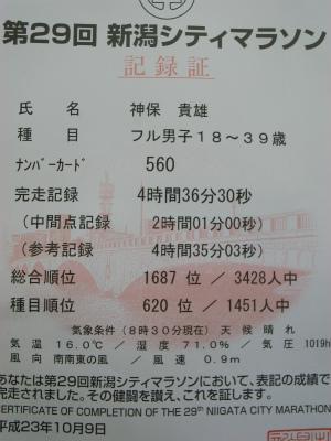 e0151874_11391362.jpg