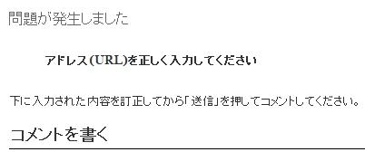 c0129682_1510025.jpg