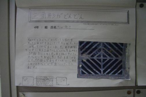 c0176941_1582685.jpg