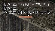 a0201367_2337486.jpg