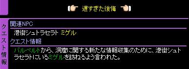 c0081097_16212726.jpg