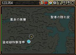 c0081097_16221519.jpg
