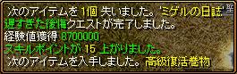 c0081097_1631467.jpg
