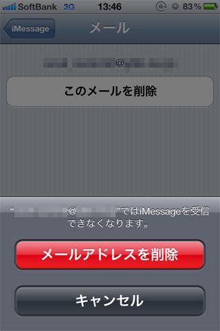 c0006432_18572161.jpg