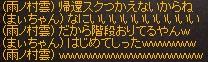 a0201367_111726.jpg