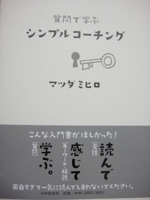 a0239418_2012168.jpg