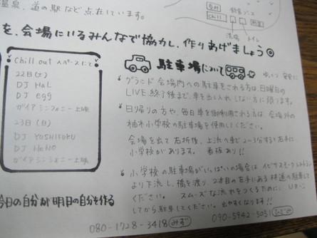 a0125419_18242735.jpg
