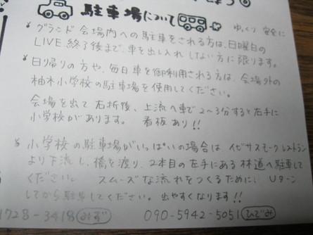 a0125419_18244370.jpg