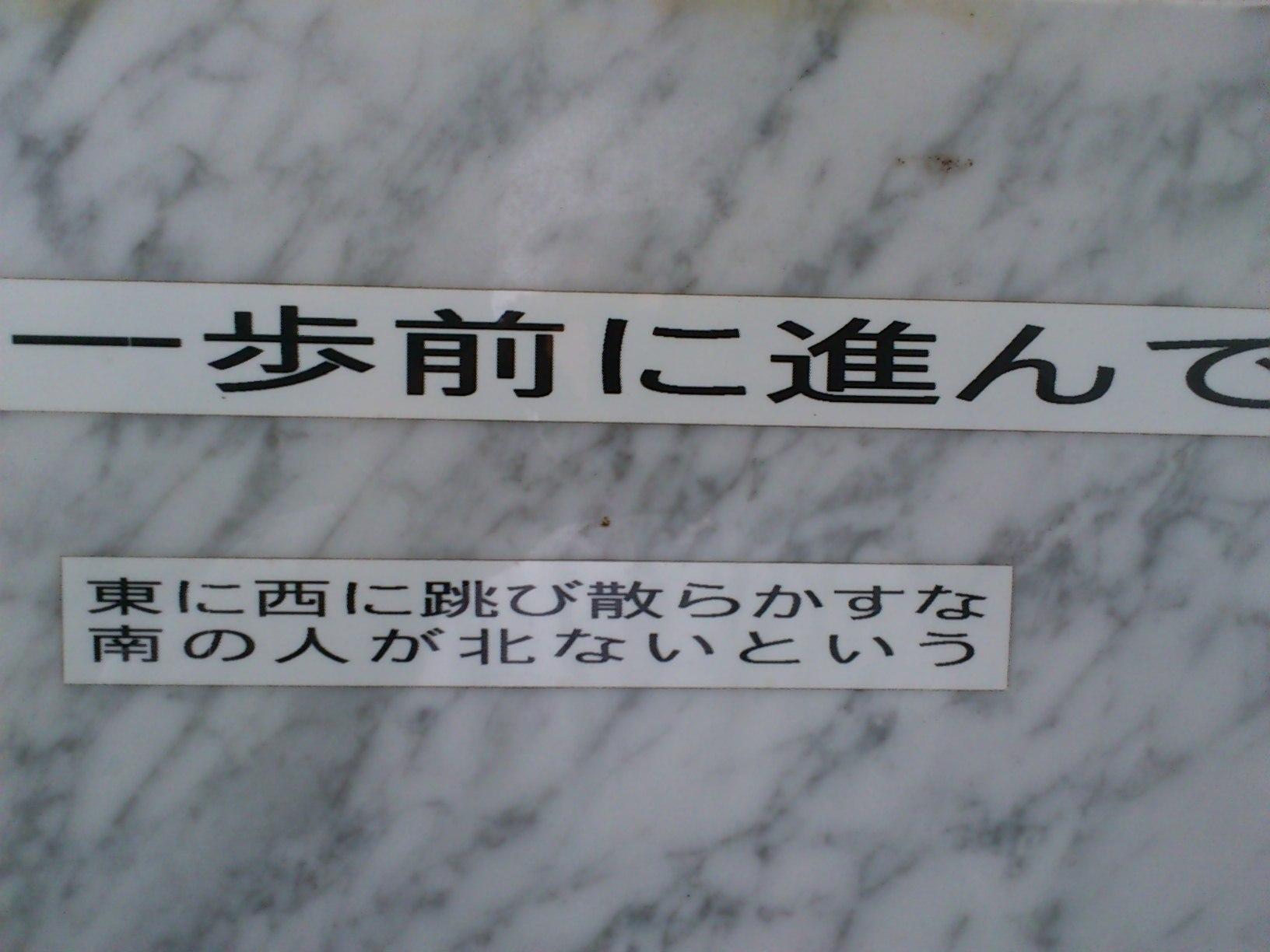 e0083153_23141133.jpg