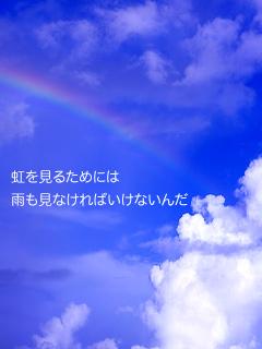 c0163316_8222097.jpg